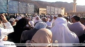 Previous Hajj pictures