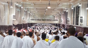 Preview Hajj Images